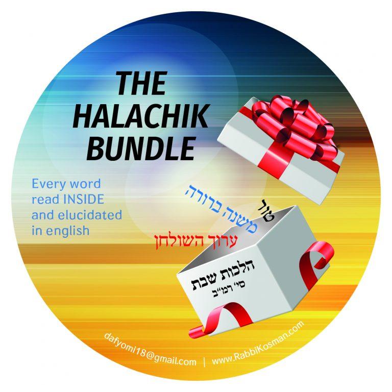 Halachik Bundle
