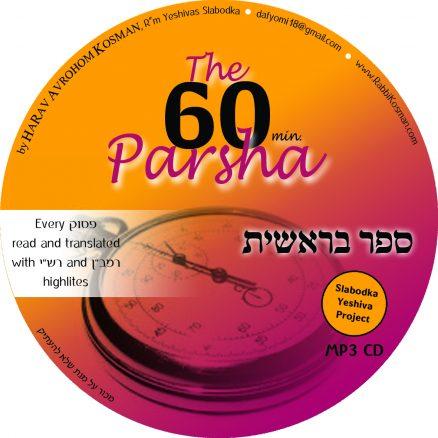 60 min Parsha Sefer Bereishis