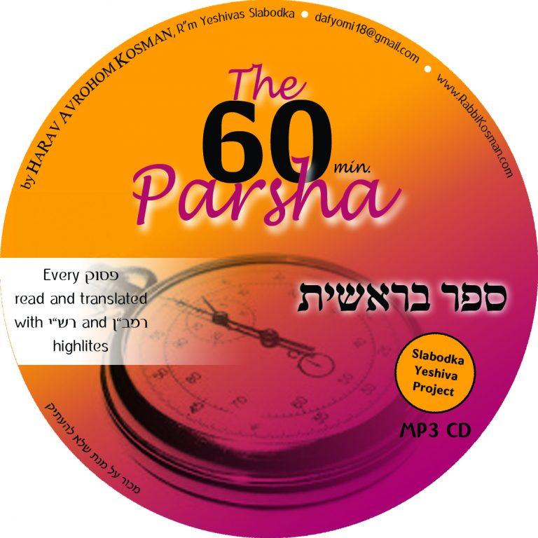 60 minute Parsha