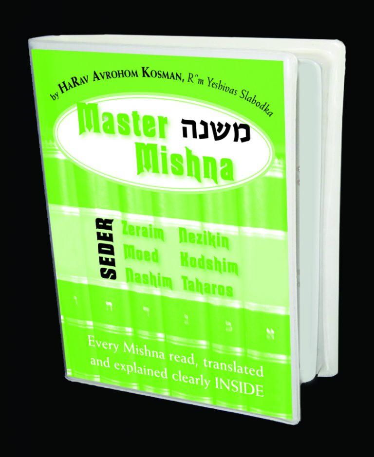 Master Mishna