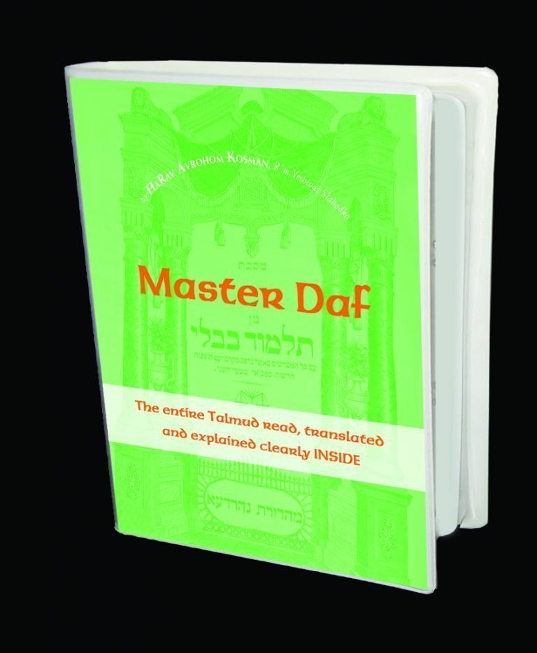 Master Talmud - Daf Yomi