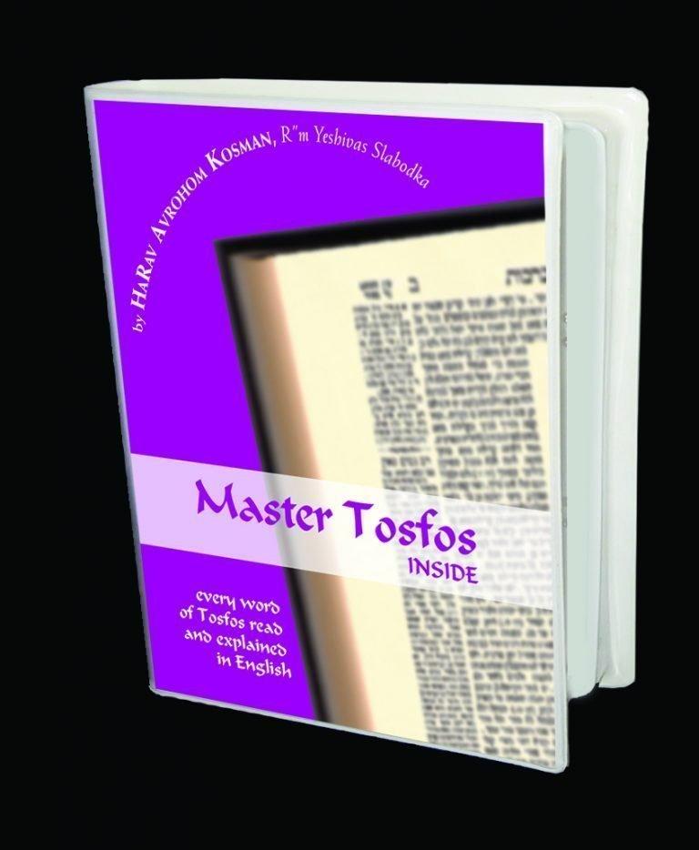 Master Tosfos