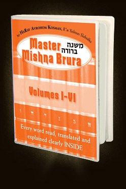 Master Halacha