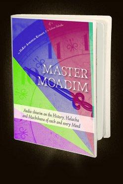 Master Moadim
