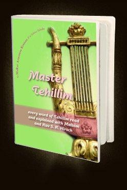 Master Tehillim