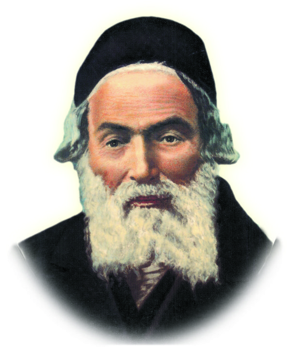 From the Chofetz Chayim