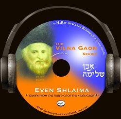 Even Shlaima