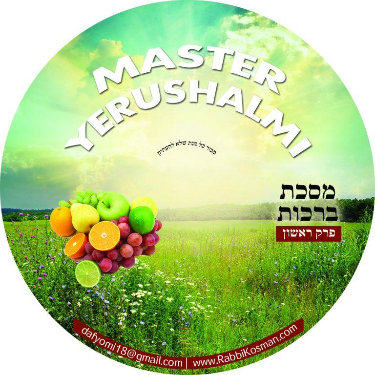 Master Talmud Yerushalmi