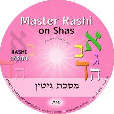 Master Rashi Gittin