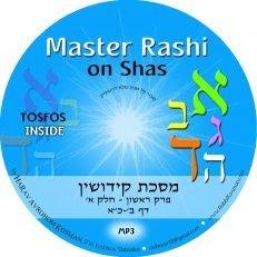 Master Rashi Kiddushin 1