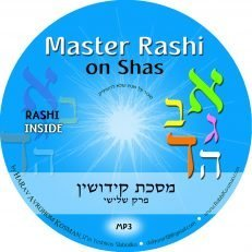 Master Rashi Kiddushin 3