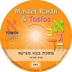 Master Rashi Tosfos Baba Metzia