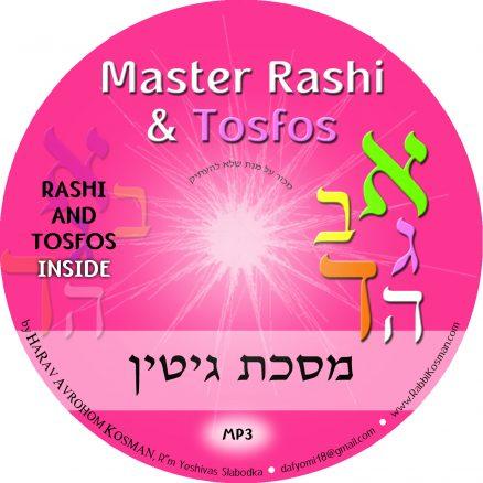 Master Rashi Tosfos Gittin
