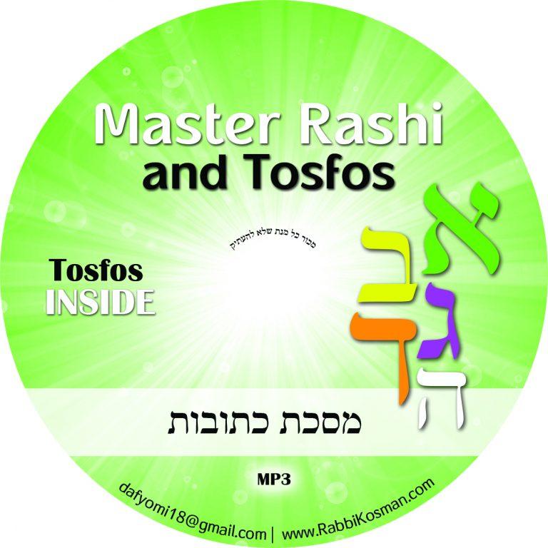 Master Rashi and Tosfos