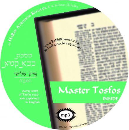 Master Tosfos Baba Kama