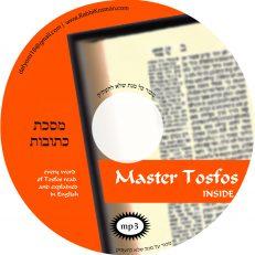 Master Tosfos Brochos