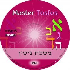 Master Tosfos Gittin