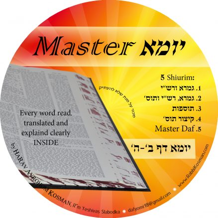 Master Yoma 2-5