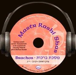 Master Rashi - Shas