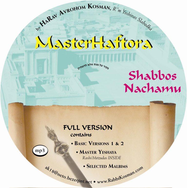 Shabbos Nachamu (Parshas Va-eschanan)