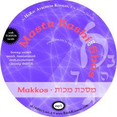 Master Rashi Makkos