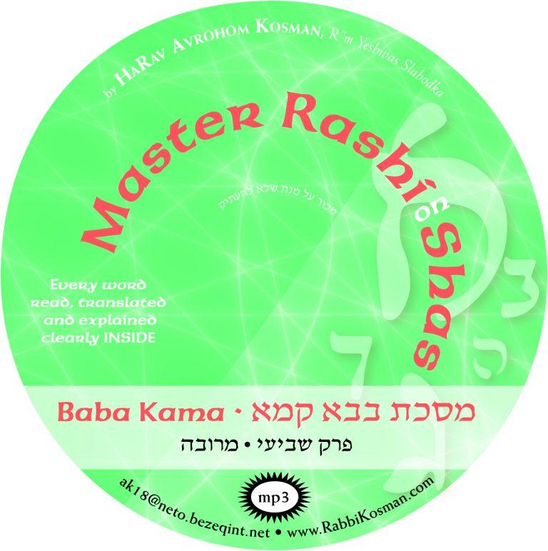 Baba Kama - Complete