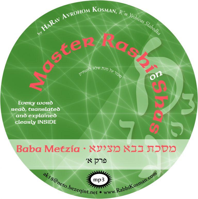 Baba Metzia - Complete