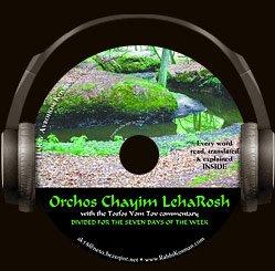 Orchos Chayim LeHaRosh